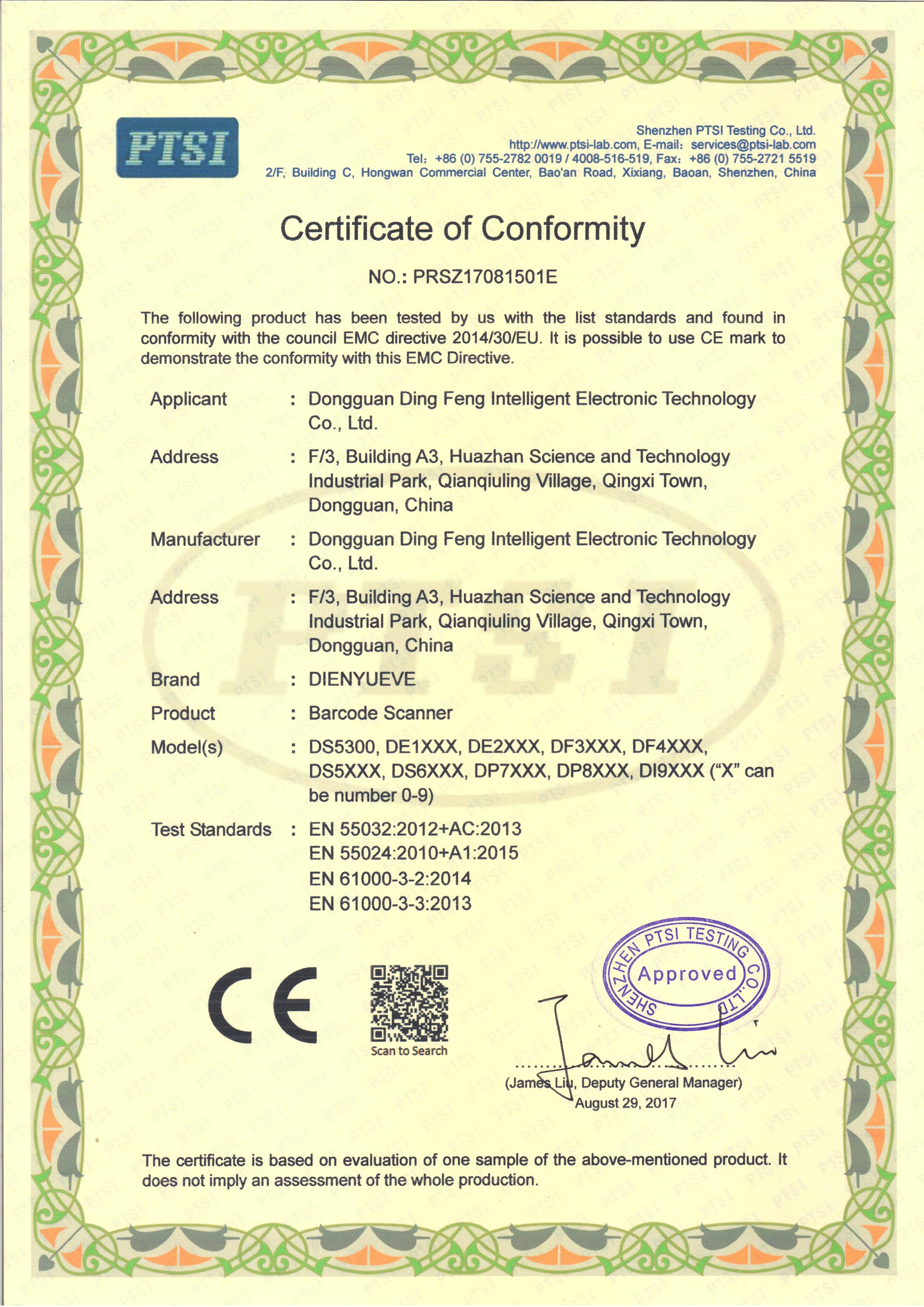 الصين DongGuan DYscan Technology Co., Ltd الشهادات